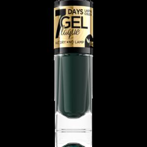 Esmalte De Uñas Efecto Gel Color 31 Eveline 8ml